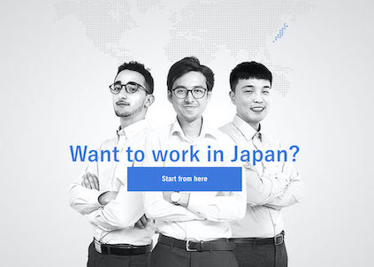 work in Japan with GIT