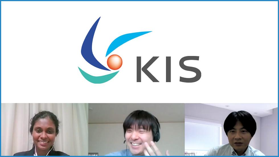 株式会社KIS様